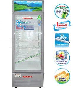 Mặt trước tủ mát Sanaky VH-259K3L, 200 lít Inverter dàn đồng