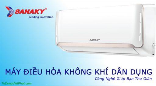 Điều hòa Sanaky SNK-18CMA 18000BTU 1 chiều