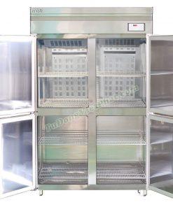 Bên trong tủ đông Inox công nghiệp Happys HWI-45CF 1100L 4 cánh có quạt